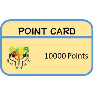 Card10000
