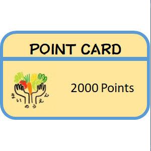 Card 2000